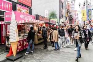 Street Food Capital of Japan 46