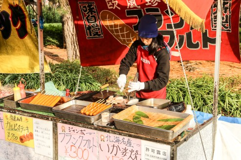 Street Food Capital of Japan 50