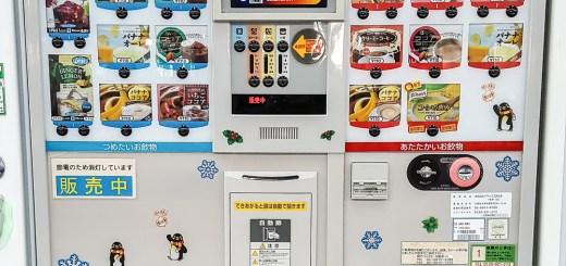 Vendo Machine Food in Japan 2