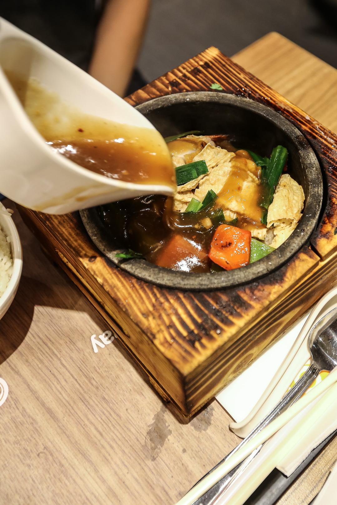 Fish Pot Cafe Menu