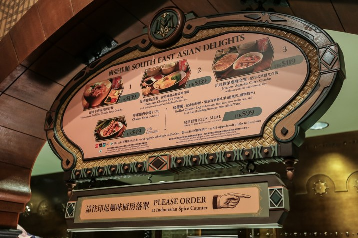 Explorer's Club Restaurant 02