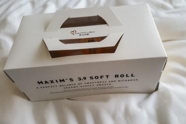 Maxim's Cakes 06