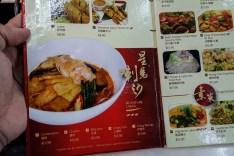 Little Singapore Restaurant 02