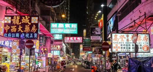Jollibee (Mongkok, Hong Kong) 7