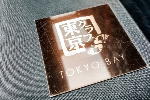 Tokyo Bay 03