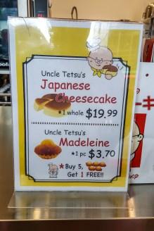 Uncle Tetsu's 02