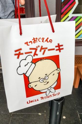 Uncle Tetsu's 03