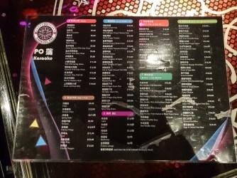 Po Karaoke Bar 09