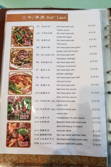 Wongs Kitchen 06
