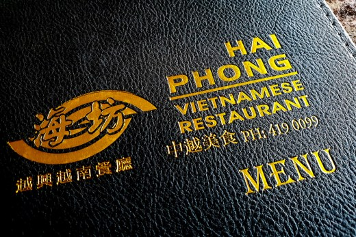 Hai Phong Vietnamese Restaurant (North Shore City, New Zealand) 3