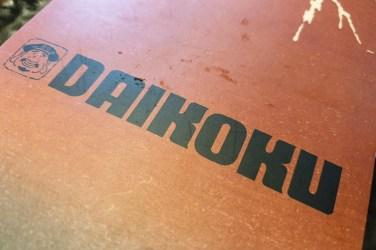 Daikoku 04