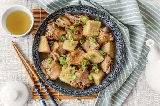 Chinese Braised Chicken With Taro 1