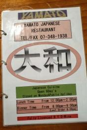Yamato 03
