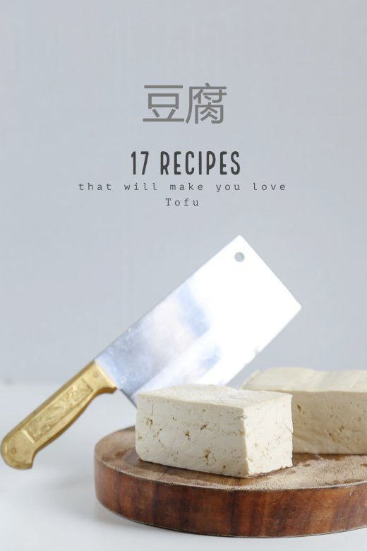 17 Recipes that will make you love Tofu