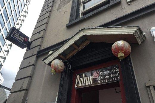 Palsun (Auckland CBD, New Zealand) 1