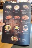 Friends Korean Restaurant 03