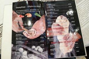 Yue's Dumpling Kitchen 05