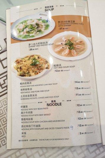 Yue's Dumpling Kitchen 10