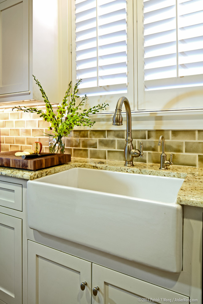 Apron Front Lavatory Sink Utility Room Home Design