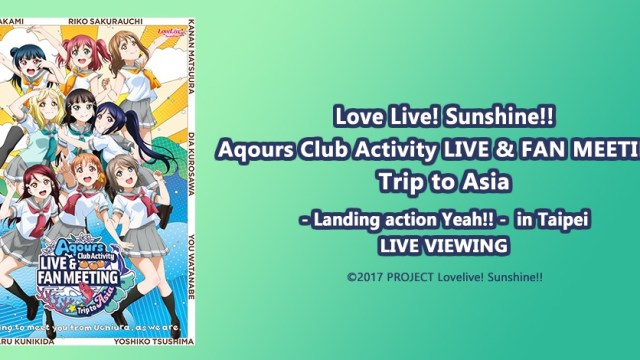 Love Live! Sunshine!! Aqours Club Activity LIVE & FAN MEETING Trip to Asia ‐Landing action Yeah!!‐