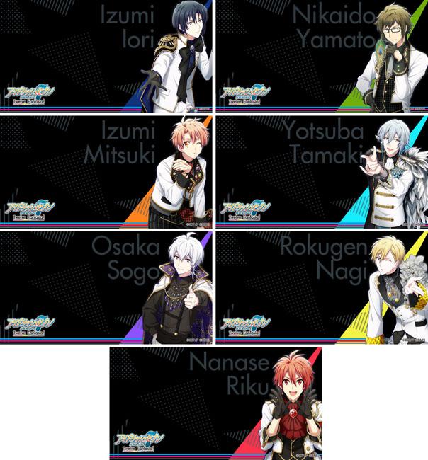 PlayStationVitaのテーマ IDOLiSH7 7人セットが入手できるプロダクトコード