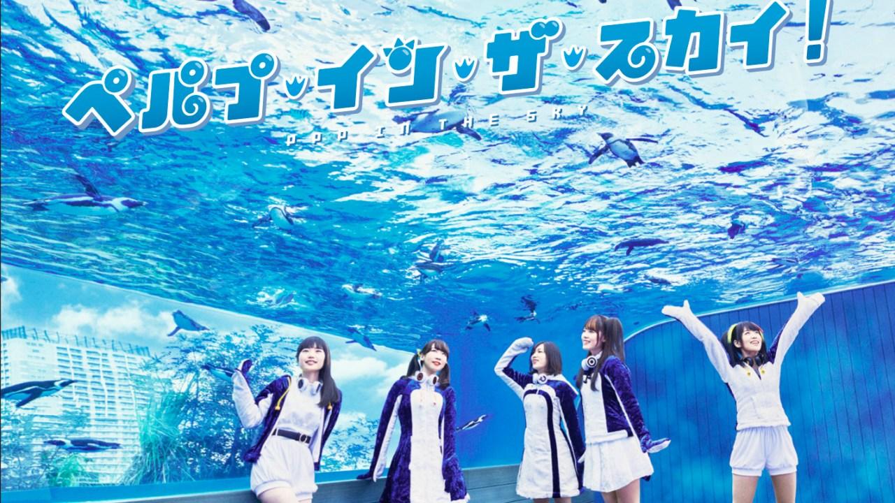 サンシャイン水族館 × けものフレンズ コラボ