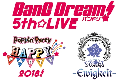「BanG Dream! 5th☆LIVE」