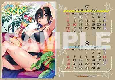 『秘密のレプタイルズ』カレンダーカード