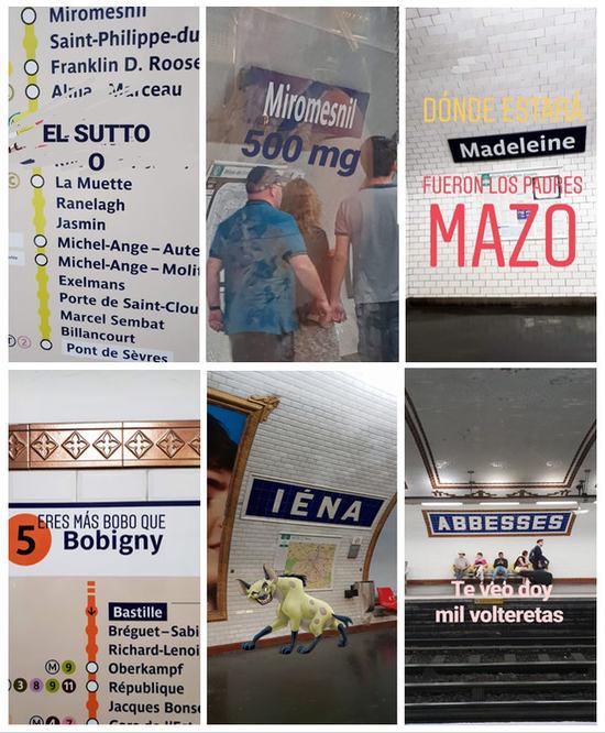 metro-paris-viaje-broma-aniinthesky