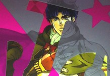Jojo's Bizarre Adventure: The Animation | Reseña