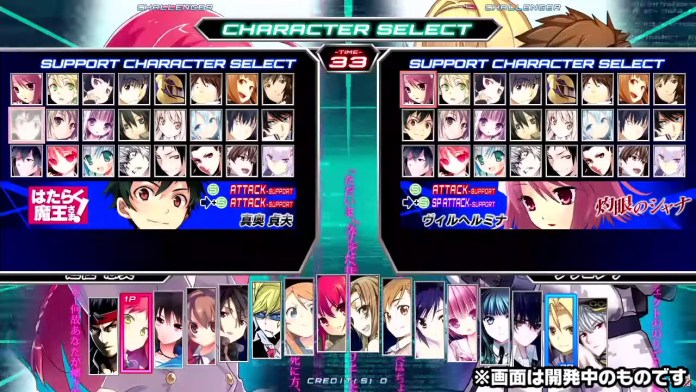 Video de apertura de Dengeki Bunko: Fighting Climax Ignition