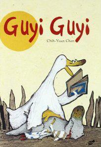guyi-guyi-animalec