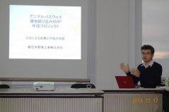 北杜市・富士山スバルラインのAPW適地選定方法と今後の予定について道越さんから説明があった