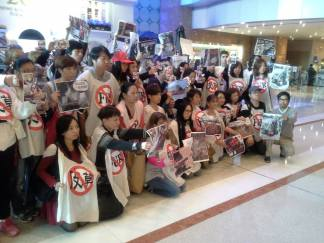 ACTAsia for Animals demo in Hong Kong