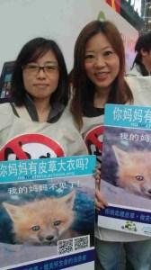 Hong Kong anti-fur demonstrators (ACTAsia photo)