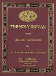 Meaning of Koran2