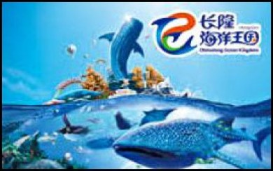 Chimelong marine park