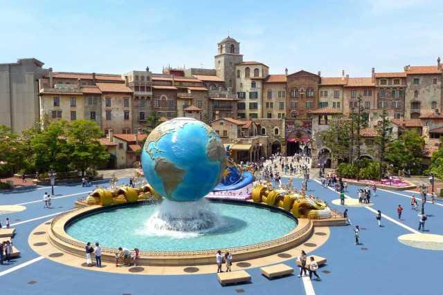 Disney Studio