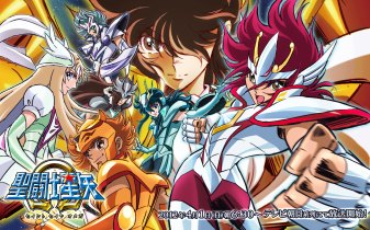 Saint Seiya Omega - Wallpaper 8