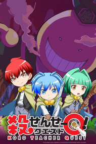 Image result for koro sensei q!