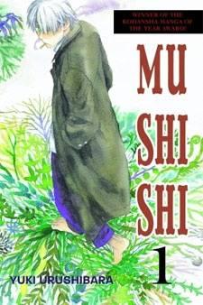 فصلان جديدان للمانجا mushishi وخبر جديد لاحقا