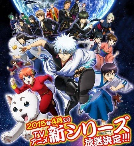 عرض لعودة الانمي Gintama في ربيع 2015