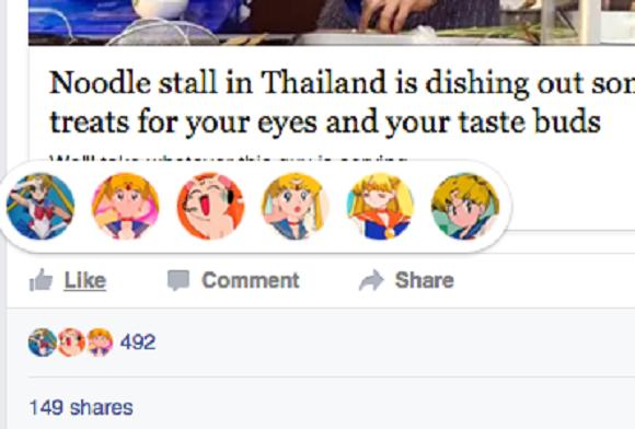 خاصية للفيس بوك تحول الReaction الى شخصيات انمي