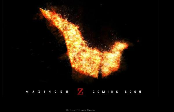 فيلم خاص جديد للعمل المشهور Mazinger Z مازنجر