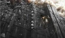 ظهور اولى اللقطات فيلم Shingeki no Kyojin السنيمائي