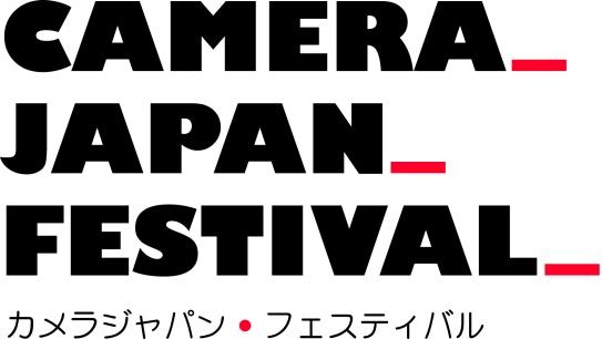 CAMERA JAPAN 2016