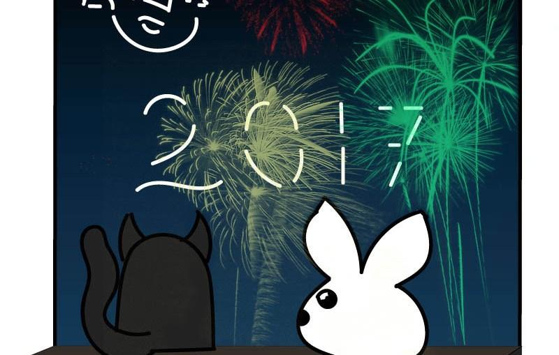 Animeazing nengajo 2017