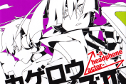 Kagerou Daze A Headphone Actor review