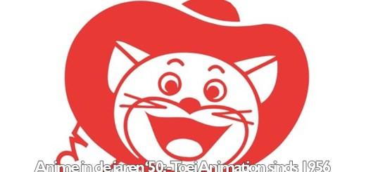Anime in de jaren 50. Toei Animation