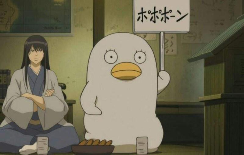 Elizabeth uit Gintama